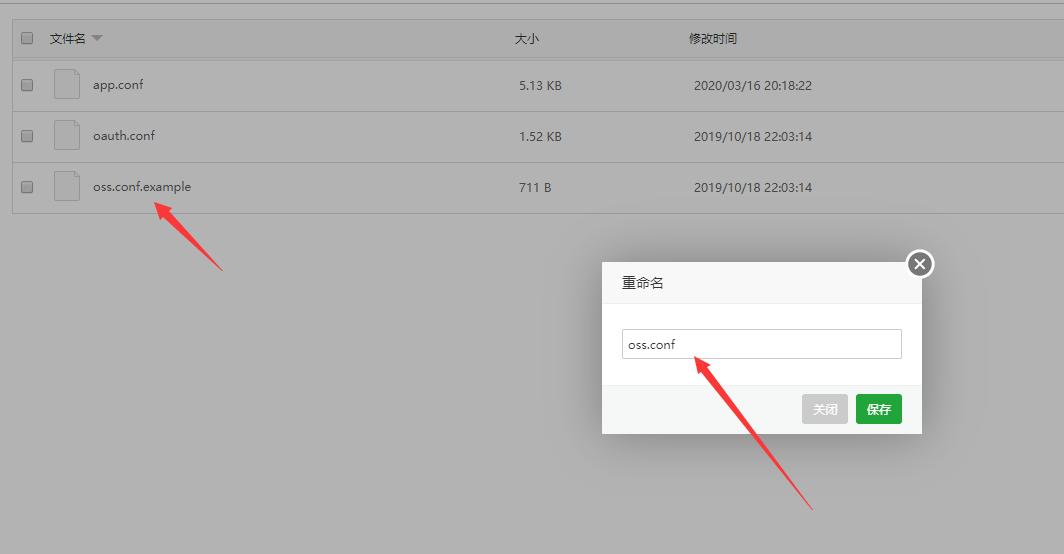 乌班图安装Calibre :Setting up desktop integration failed with error: