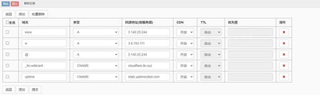 【教程】CloudFlare 自定义节点优化网站速度-CloudFlare 自选 IP 加快 CDN 速度(转)