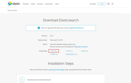 Windows server 2016/2019/下安装及配置Elasticsearch 集群
