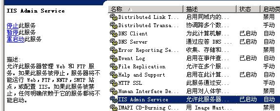windows server  2003/2008/2012/2016/2019设置IIS6/7/8/10/上传大小限制