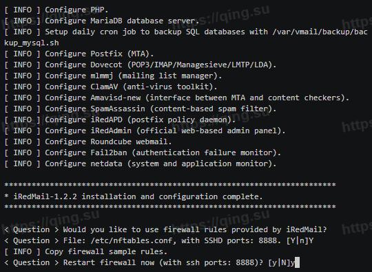 使用 iRedMail 在 Ubuntu 20.04 上快速搭建邮件服务器(转)