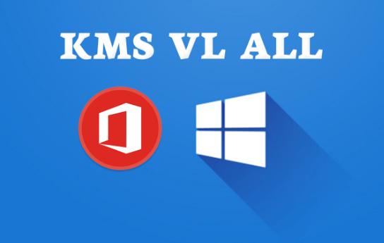 自建KMS激活服务器:CentOS安装vlmcsd搭建