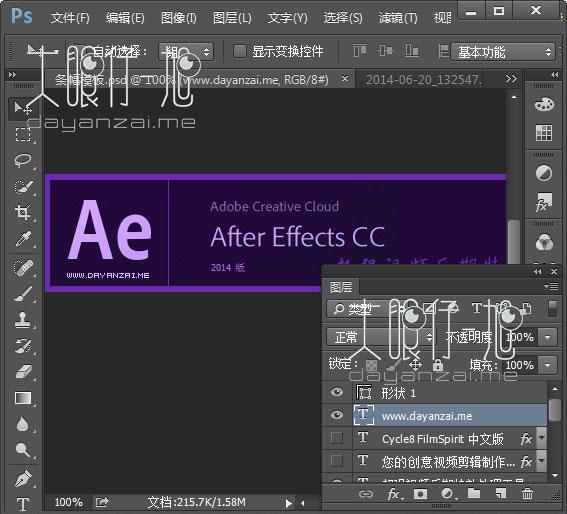 图像处理软件 Adobe Photoshop CC 2020 v21.2.1.265 x64 中文免费版