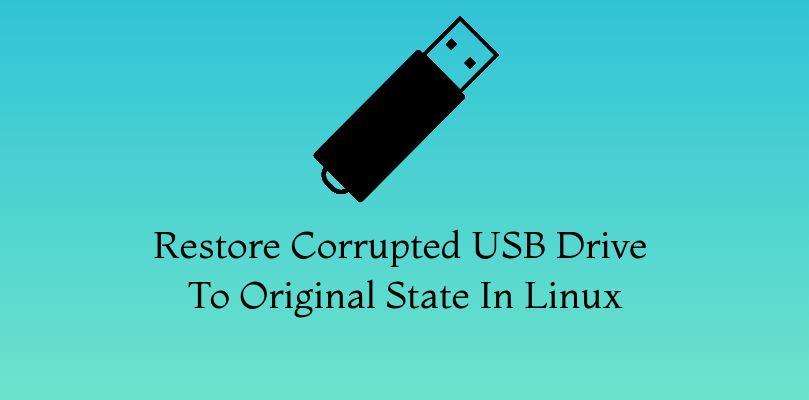 在 Linux 上恢复一个损坏的 USB 设备至初始状态