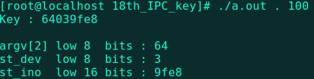 Linux IPC入门基础知识