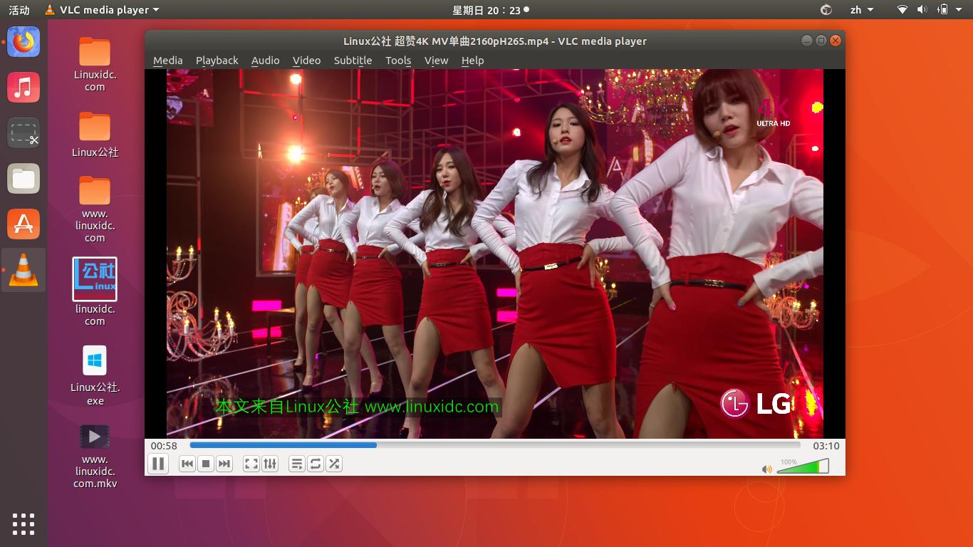 Ubuntu 使用 snap 安装 VLC 3.0