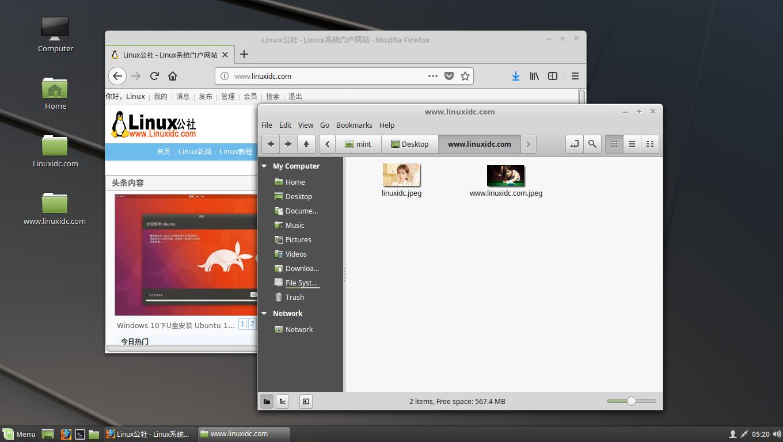 安装Linux Mint 18.3 Sylvia后要做的10件事