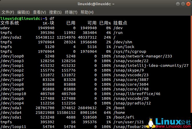 Linux或Ubuntu中查看磁盘空间大小的10个df命令
