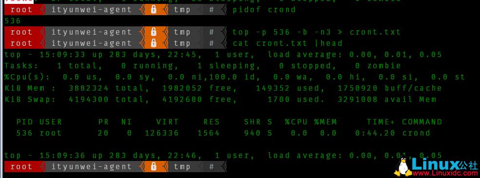 Linux top命令批处理模式讲解
