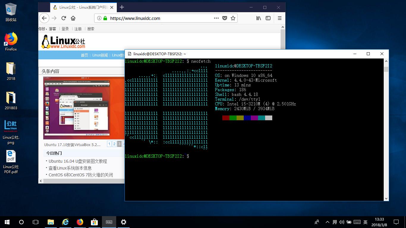 Windows 10 使用 Kali Linux子系统
