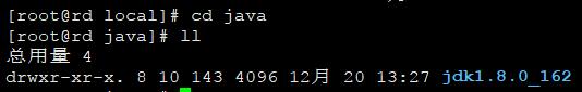 CentOS 7安装与配置jdk-8u162