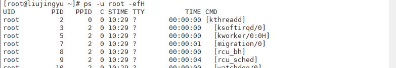Linux进程管理相关命令详述