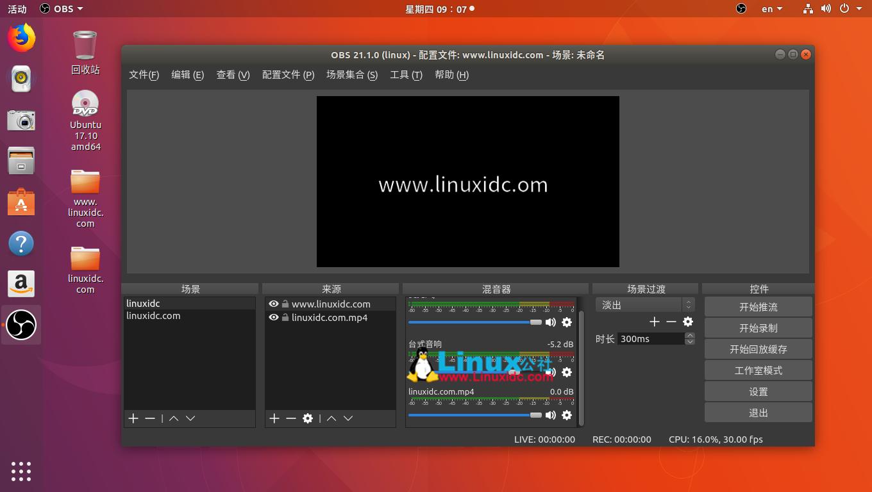 如何在Ubuntu 18.04/16.04中安装OBS Studio 21.1