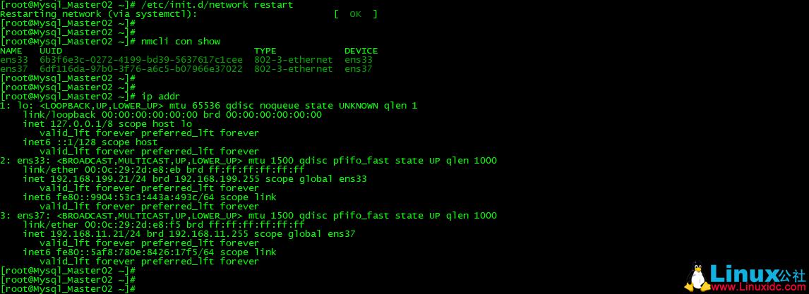 CentOS添加新网卡network-scripts目录下找不到网卡配置文件
