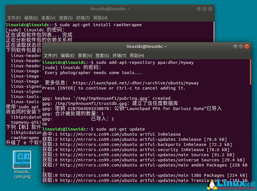 如何在Ubuntu 18.04/17.10/16.04中安装RawTherapee 5.4