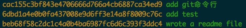 Git常用命令整理,详细全面