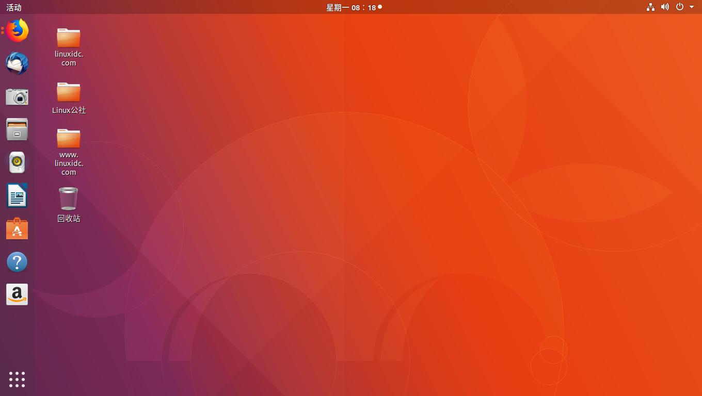 从Ubuntu 18.04 Gnome桌面删除回收站图标