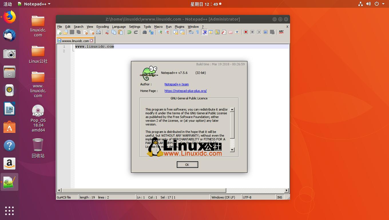 如何通过Snap在Ubuntu 18.04/16.04中安装Notepad++