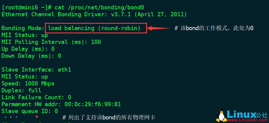 CentOS 6网卡bonding配置详解