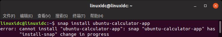 Ubuntu中snap包的安装,删除,更新使用入门教程