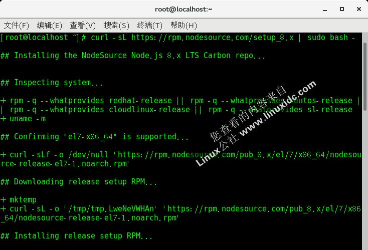 如何在CentOS Linux 7.5上安装Node.js
