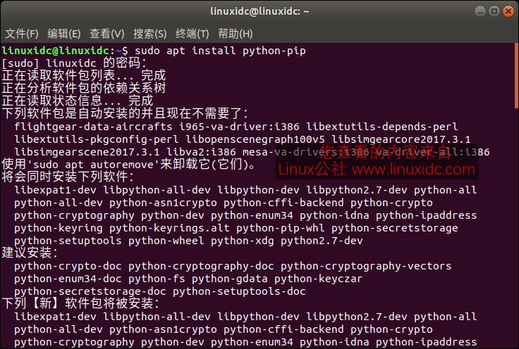 如何在Ubuntu 18.04上安装Pip