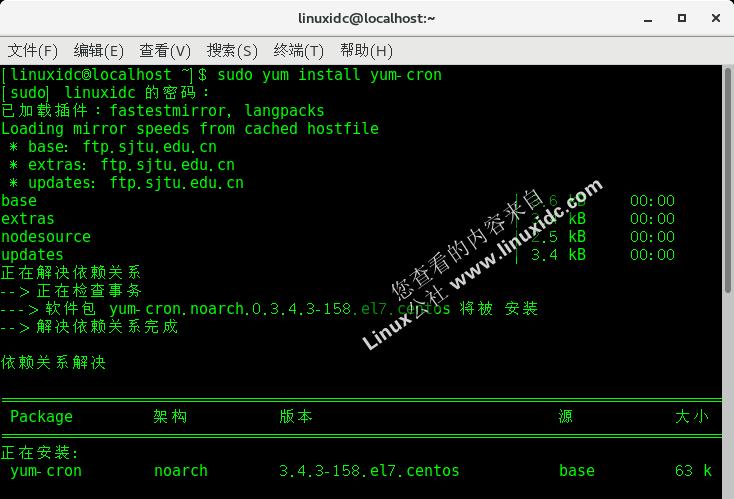 如何使用yum-cron自动更新RHEL/CentOS Linux