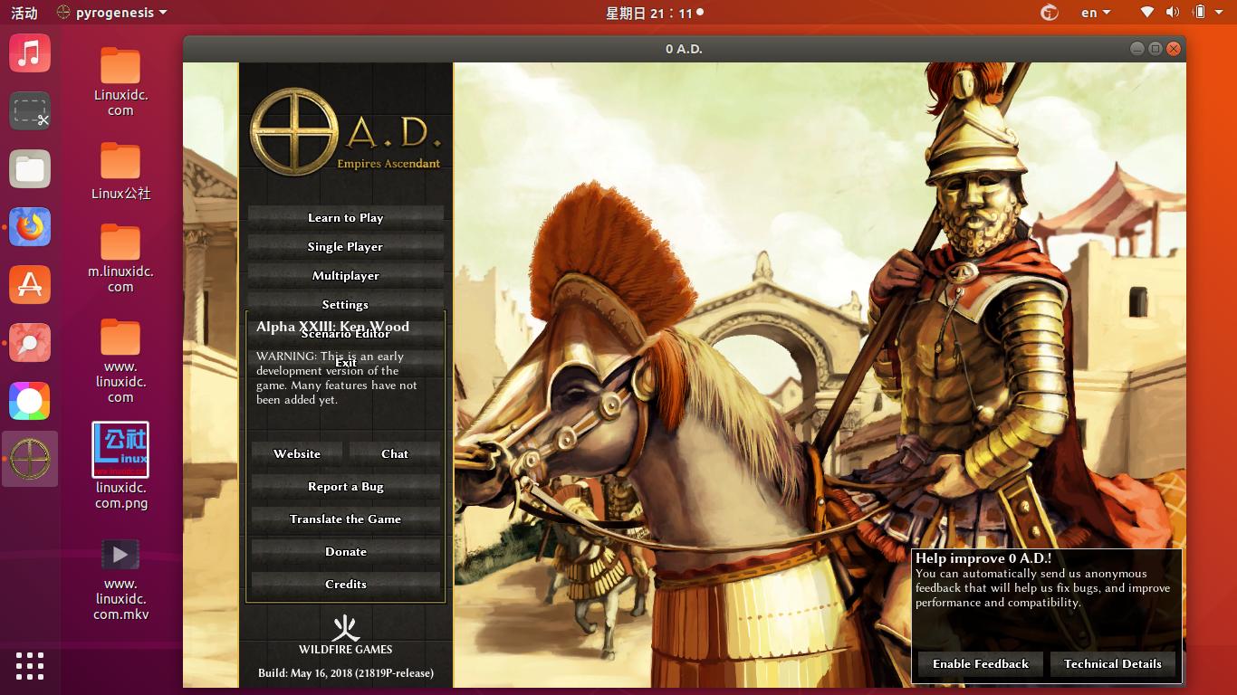 如何在Ubuntu 18.04/16.04中安装0 A.D. alpha 23