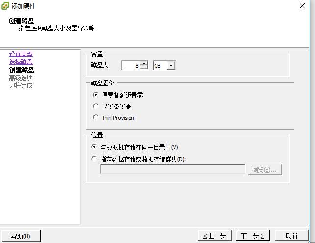 Linux扩展Swap分区详解
