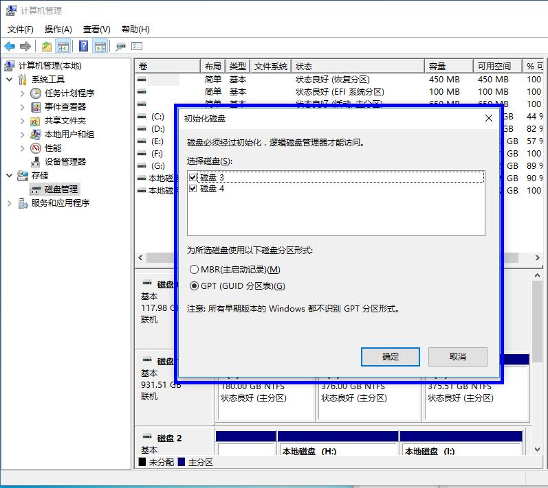 Linux上配置使用iSCSI详细说明