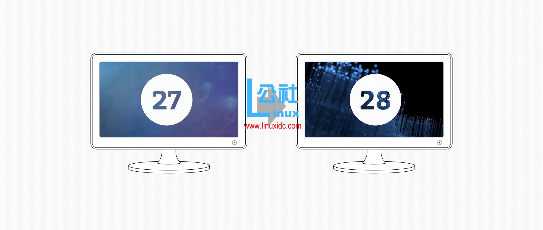 将Fedora 27升级到Fedora 28