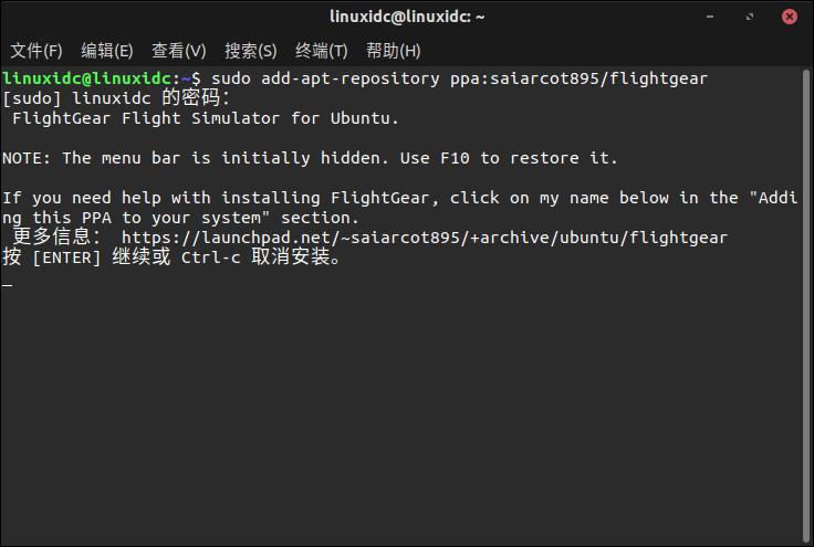 如何在Ubuntu 18.04中安装FlightGear 2018.2.1