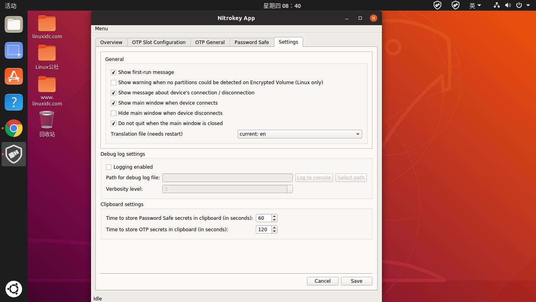 在Ubuntu与其他Linux发行版中安装Nitrokey加密USB密钥