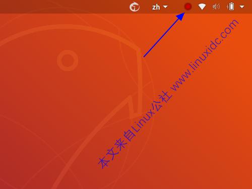 如何使用GNOME Shell隐藏的屏幕录像工具