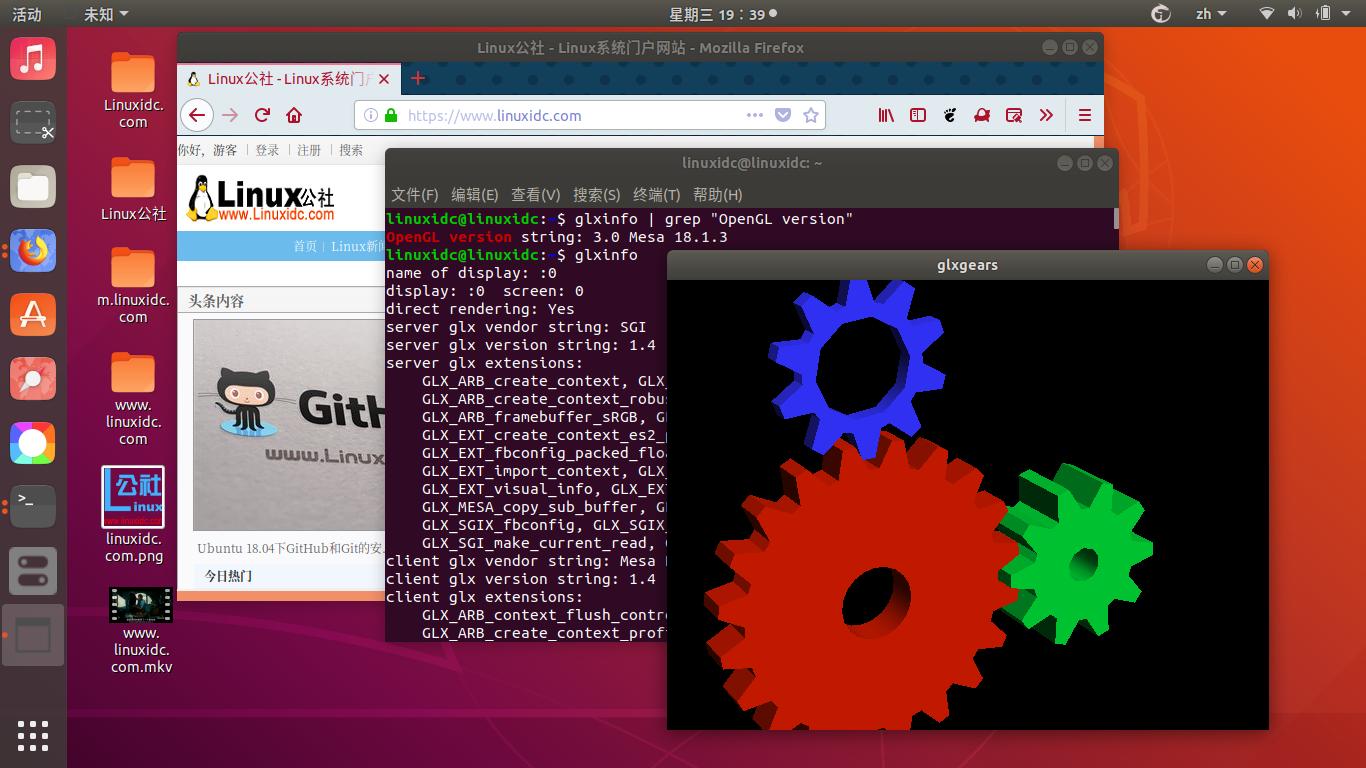 Mesa 18.1.3可在Ubuntu 18.04中安装