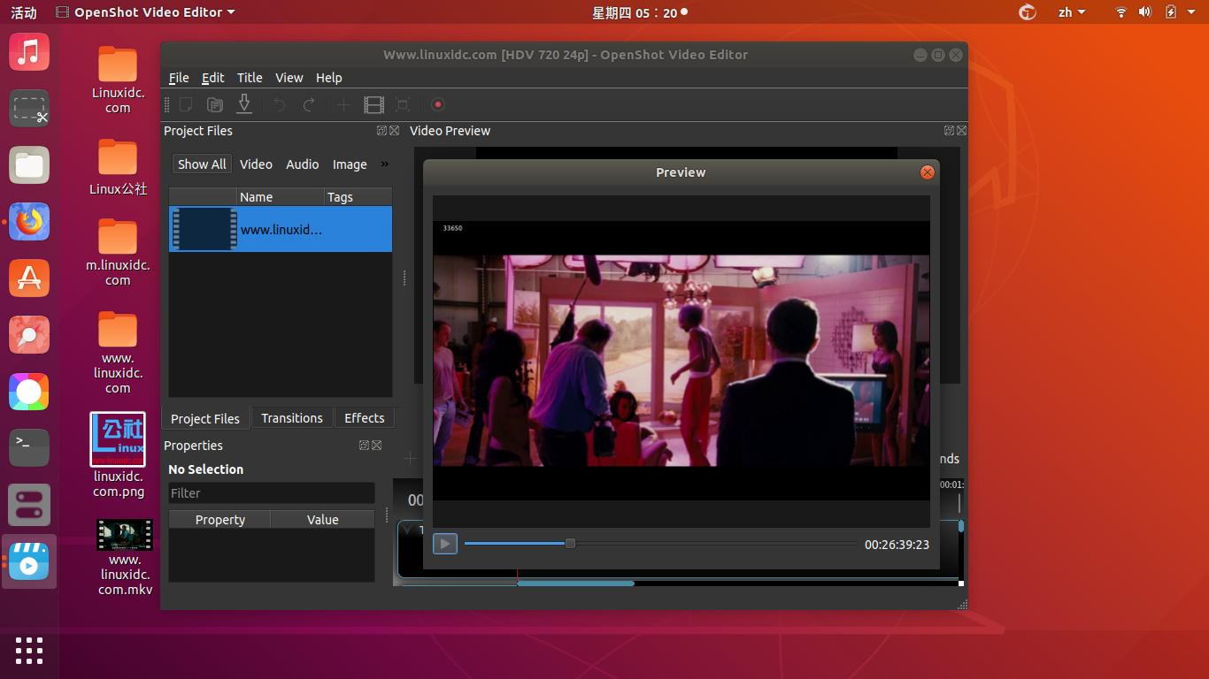 如何在Ubuntu 18.04,16.04中安装OpenShot 2.4.2