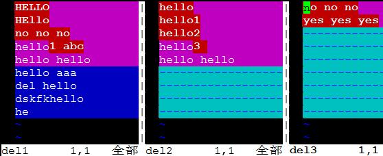 Linux正则表达式grep基础入门