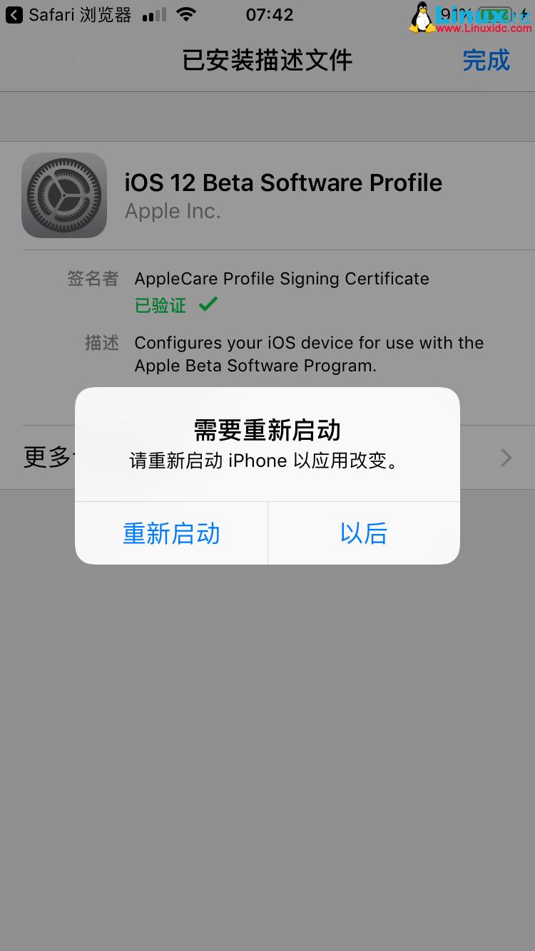 如何在iPhone,iPad和iPod Touch上安装iOS 12公开测试版