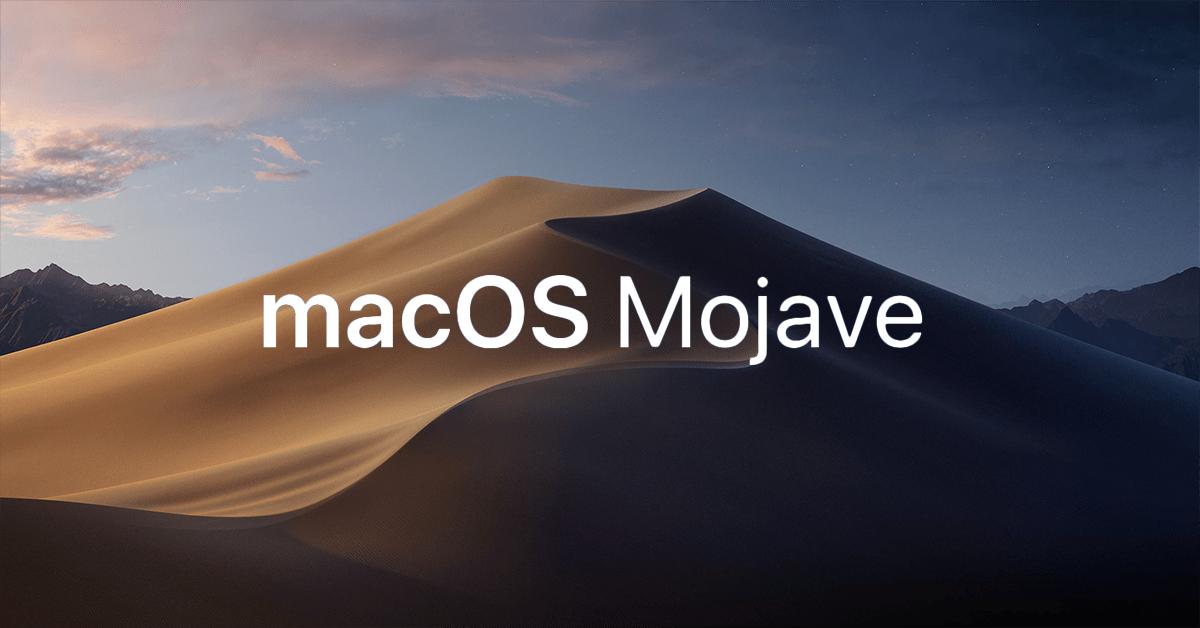 如何在Mac上安装macOS Mojave 10.14 公开测试版