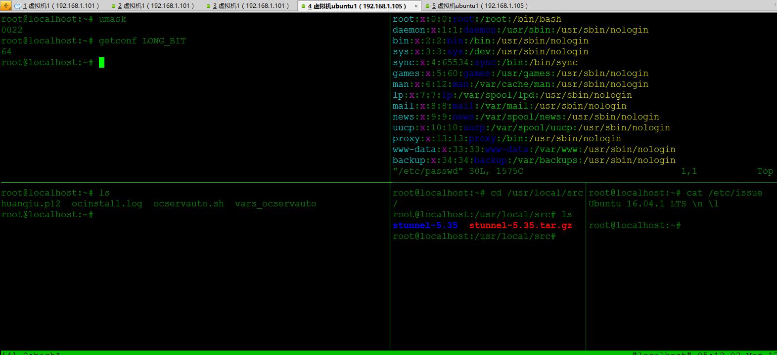 Linux终端复用神器-Tmux使用梳理