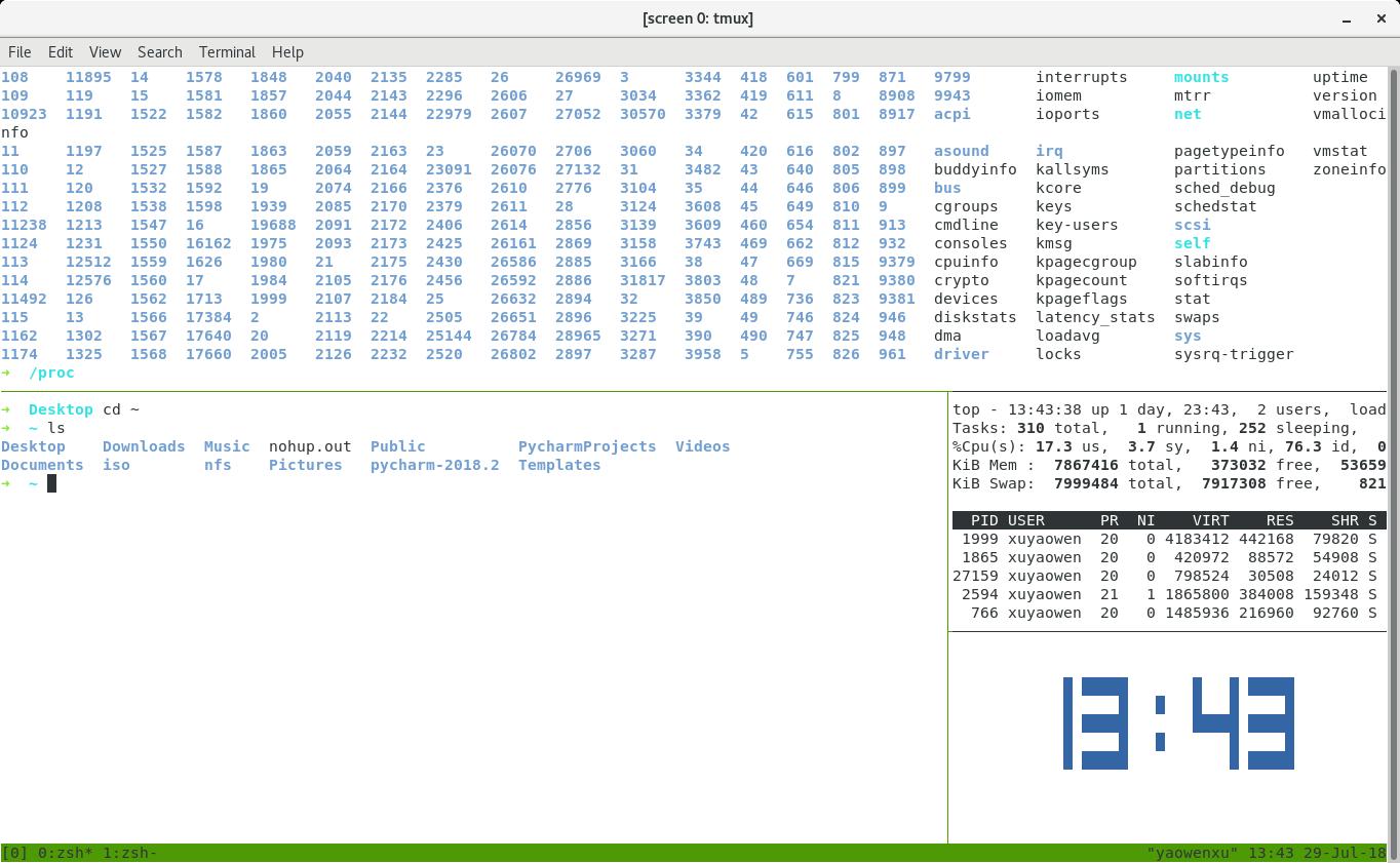 Tmux 使用教程 on Fedora 28