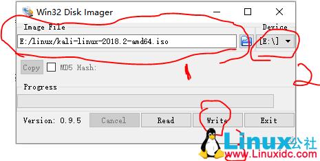 Kali Linux + Windows10双系统安装教程