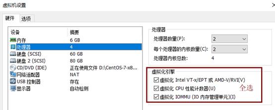 CentOS 7下KVM安装部署