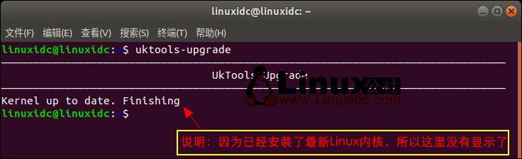 UKTools – 在Ubuntu中安装最新Linux内核的另一款工具