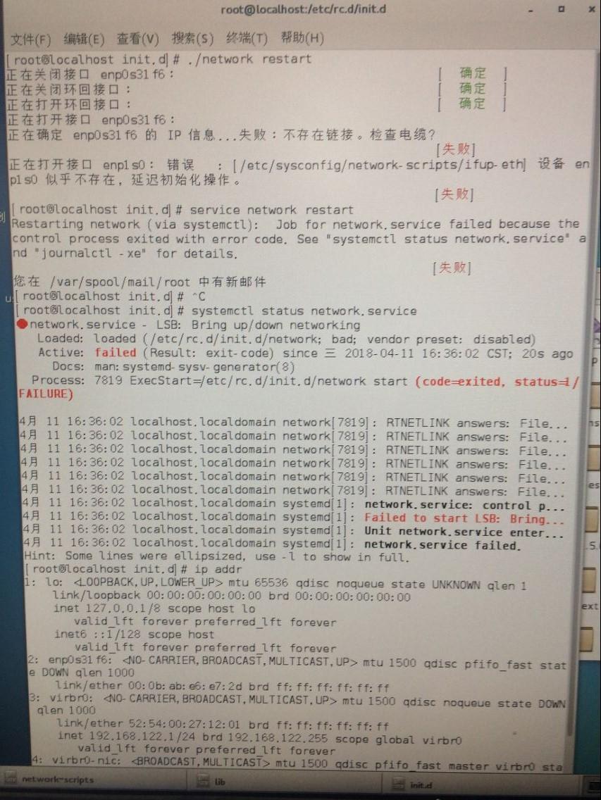 CentOS重启后无法上网&fread与imread读图片的差别