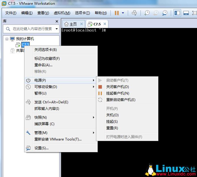 SELinux 从入门到精通教程