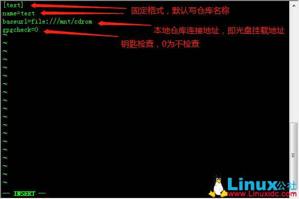 CentOS 7系统yum仓库搭建方法