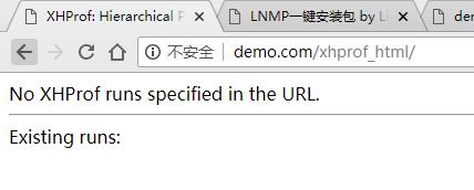 xhprof扩展安装与使用