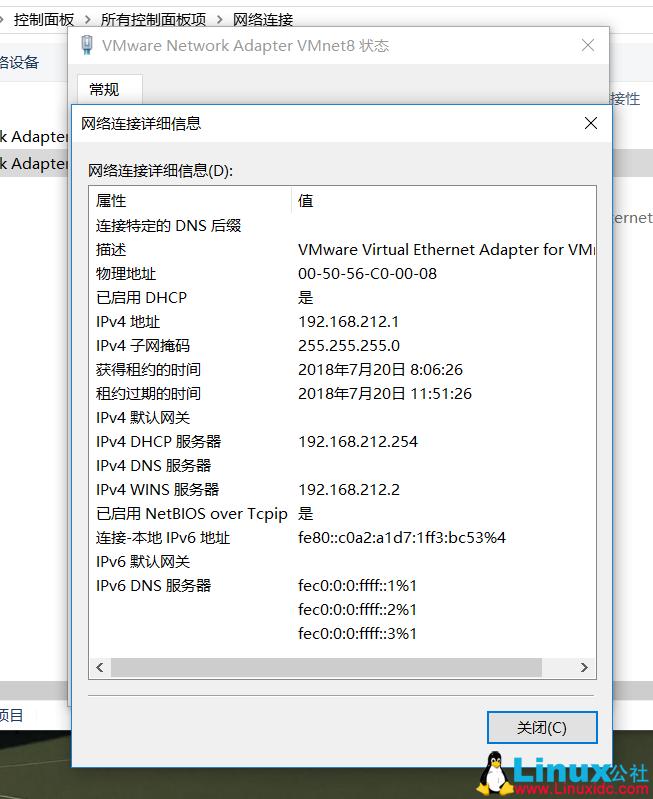 CentOS6.9安装httpd并正确配置静态IP地址