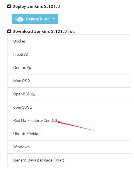 Jenkins自动化发布工具使用